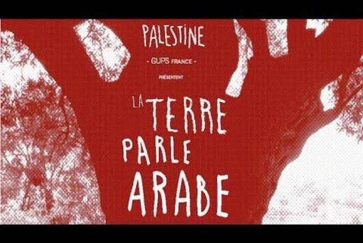 Milano, via Padova, proiezione: La Terra parla arabo & Memory of the land