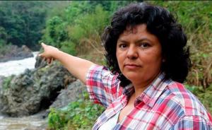 Honduras: Tribunal deja fuera a la defensa de la familia de Berta Cáceres