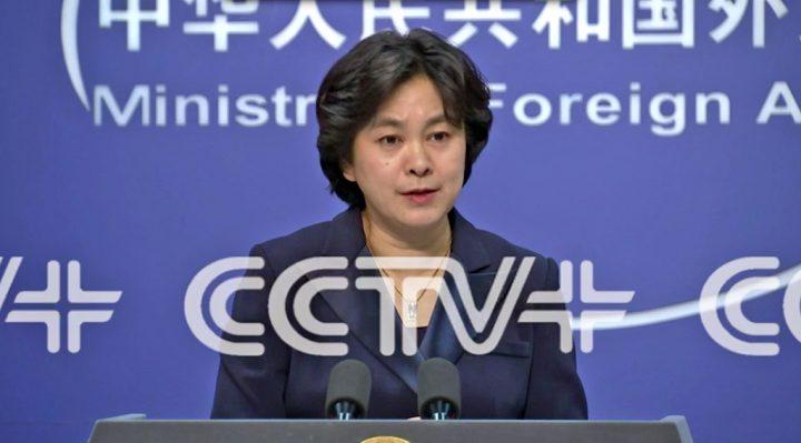 China diz a EUA que resolva seus problemas e deixe assuntos alheios