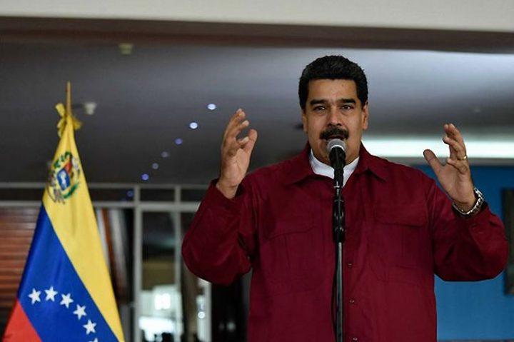 Presidente Maduro destaca vocación democrática del pueblo venezolano