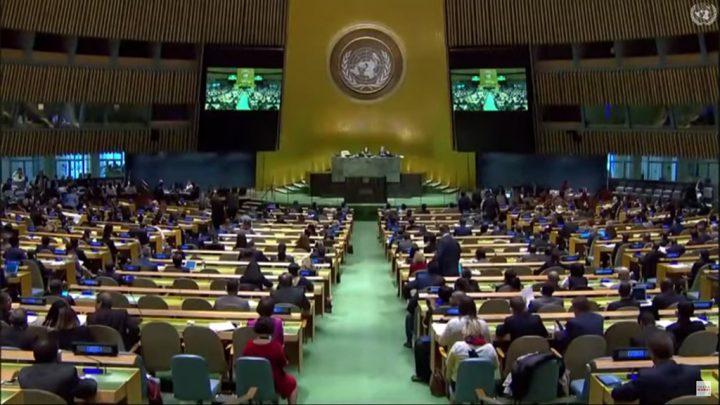 ONU aprova resolução que pede fim de bloqueio a Cuba com 189 votos a favor; Israel e EUA foram contra