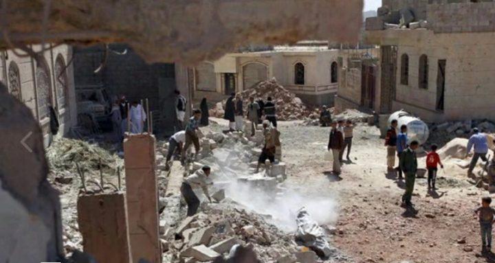 Yemen y nosotros (occidentales y demócratas)
