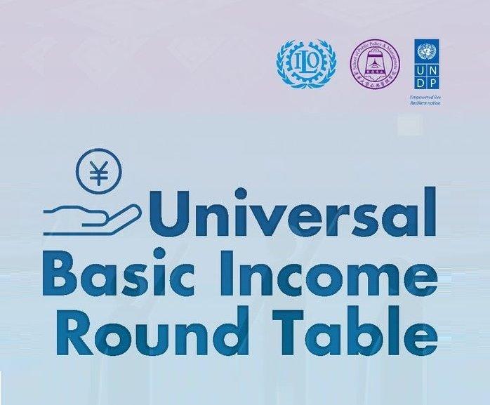 China nach 2020: Bedingungsloses Grundeinkommen als Option gegen Armut