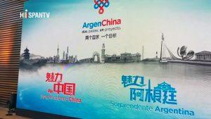 China catapulta inversiones en Latinoamérica, alarmando a EEUU