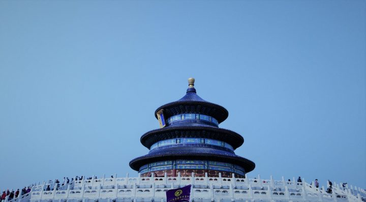 China Experience: Glimpses of Beijing