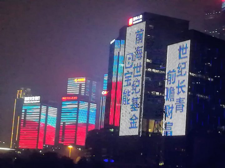 Sobre la gobernación y administración actual de China
