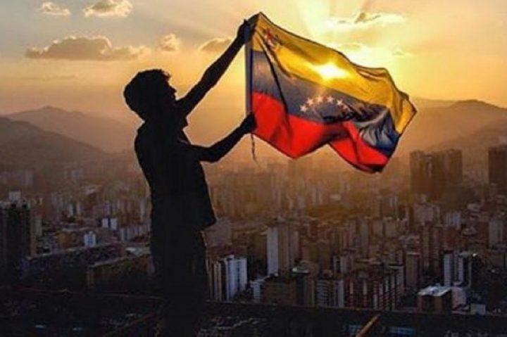 Venezuela: elecciones municipales este domingo