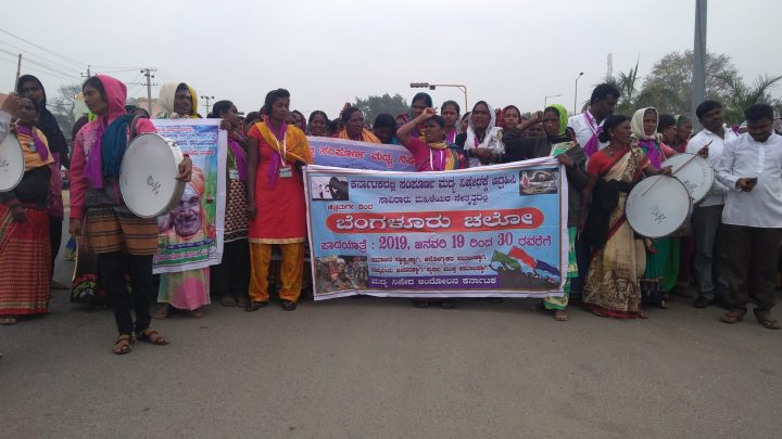 Padayatra by Thousands of Women March to Demand a Liqour Ban