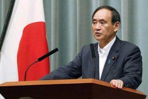 Japón: Relaciones con Seúl se encuentran en un estado muy complejo