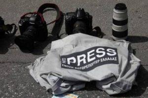 Καταγγελία Ενωσης Φωτορεπόρτερ: Προσχεδιασμένη η επίθεση – Οι κουκουλοφόροι είχαν φωτογραφίες συναδέλφων μας