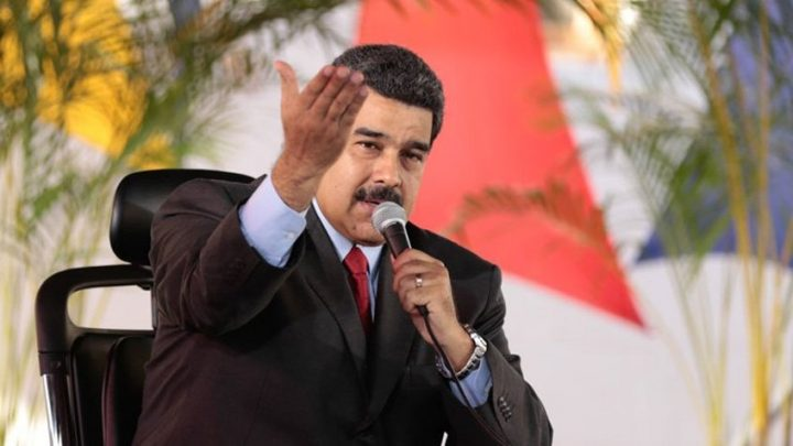 Maduro jura su cargo ante el Tribunal Supremo de Justicia