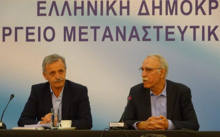 Με προτεραιότητα σε Δήμους – Περιφέρειες η υλοποίηση της Εθνικής Στρατηγικής Ένταξης των αιτούντων άσυλο στην Ελλάδα