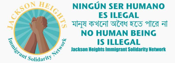 Red de Solidaridad de Inmigrantes: Carta Abierta a los Demócratas