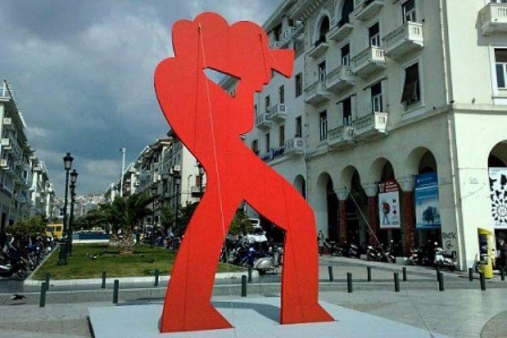 Πρεμιέρα για το Make the economy scream στο Διεθνές Φεστιβάλ Ντοκιμαντέρ Θεσσαλονίκης