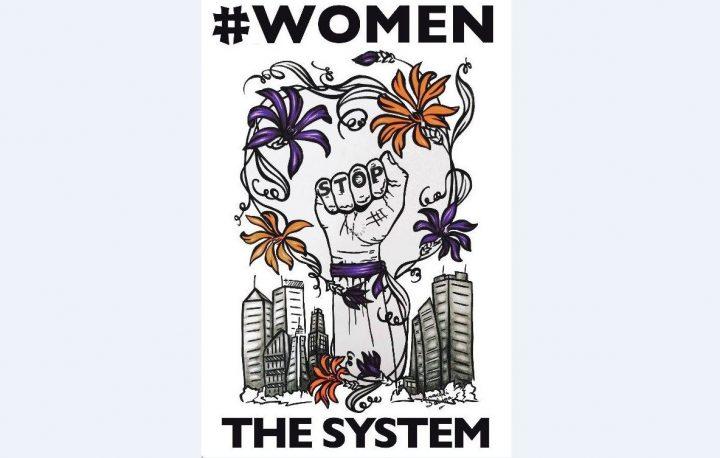 Nous, femmes, boycottons le système