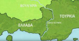 VIDEO: Τί συμβαίνει με τους πρόσφυγες στον Έβρο;