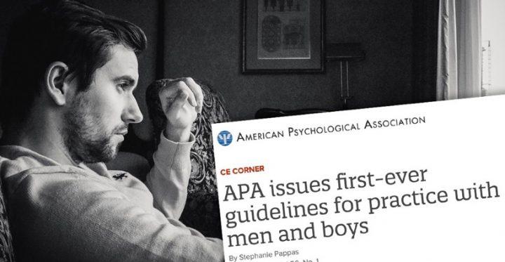 «Η Παραδοσιακή (τοξική) αρρενωπότητα» θεωρείται επισήμως «επιβλαβής» από την Αμερικανική Ψυχολογική Εταιρεία