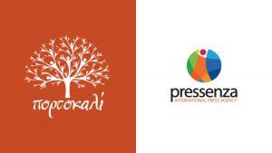 Pressenza on air στο Πορτοκαλί radio, 19.3.2019