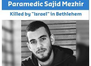 Da Gaza a Betlemme… la scia di sangue non si ferma