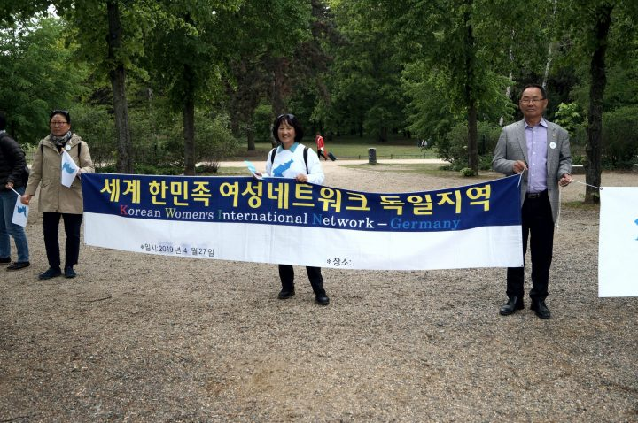 Menschenkette Korea Weltfrieden4