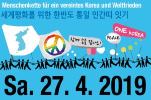 Menschenkette des Friedens für ein vereintes Korea