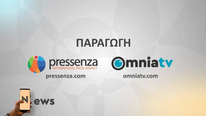 News-Views #1   1.4.2019   pressenza-omniatv