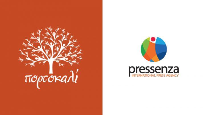 Pressenza on air στο Πορτοκαλί radio, 9.4.2019