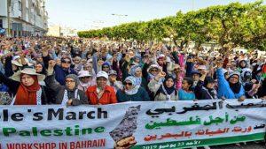 Protestos irrompem no mundo árabe contra plano de Trump para Oriente Médio
