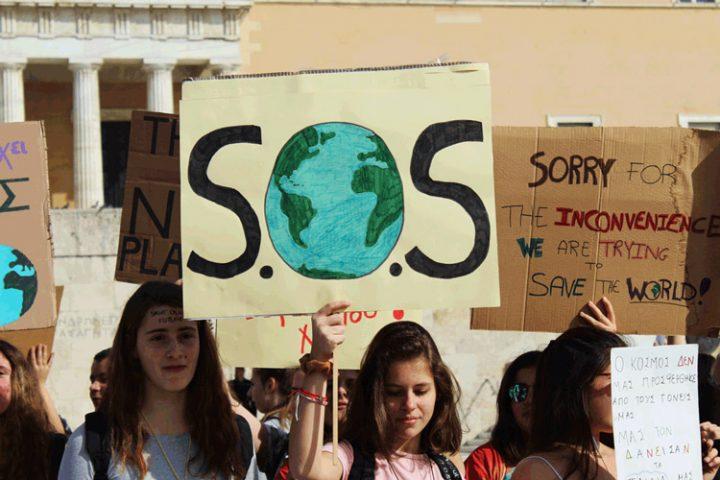 Ανακοίνωση οργανώσεων: Η Ελλάδα σε κατάσταση έκτακτης ανάγκης για την κλιματική αλλαγή