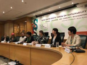 Hong Kong | Ecología, Medios de Vida y Regeneración Comunitaria serán temas del 6to Foro Sur-Sur