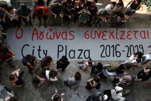39 μήνες City Plaza: Ολοκλήρωση ενός κύκλου, αρχή ενός νέου