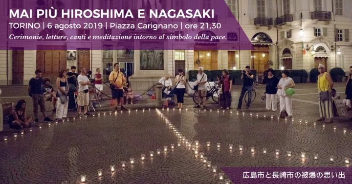 広島市と長崎市の被爆の思い出 – Mai più Hiroshima e Nagasaki > Torino