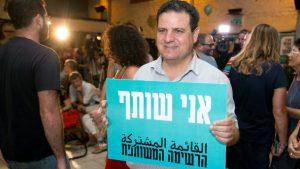 Elezioni in Israele: urge una svolta nella politica israeliana a favore di diritti, lavoro, istruzione, dialogo e pace