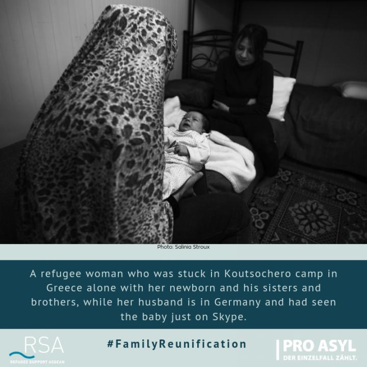 Συστηματική απόρριψη των αιτήσεων οικογενειακής επανένωσης από τη Γερμανία