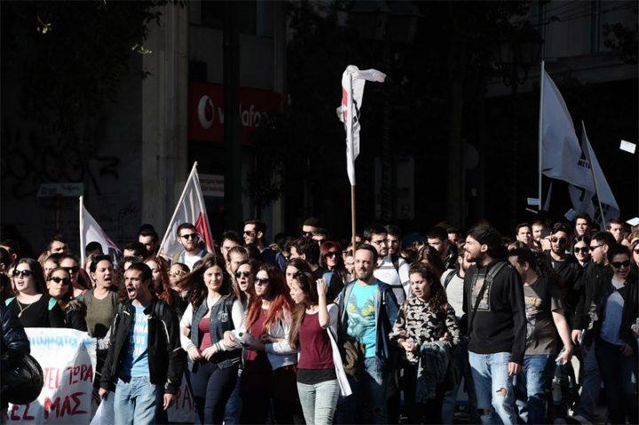 Νέα συγκέντρωση διαμαρτυρίας Φοιτητικών Συλλόγων έξω από το υπ. Παιδείας