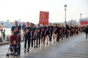 Πανευρωπαϊκή Ημέρα κατά της Εμπορίας Ανθρώπων