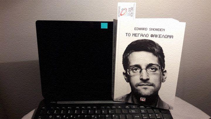 Edward Snowden: ¿Cambia el hombre?