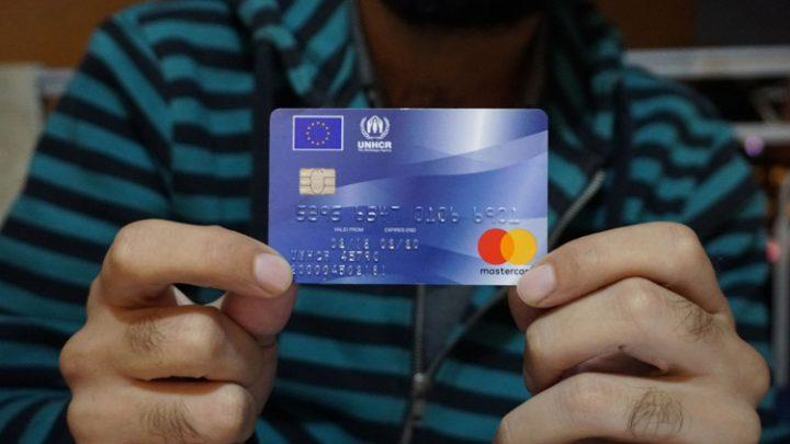 Το κέρδος των τραπεζών από το προσφυγικό – σε αριθμούς