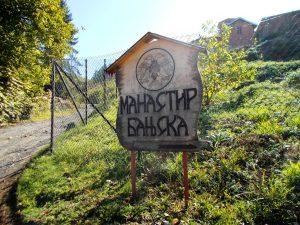 Paesaggi Balcanici: Banjska. Il principio della pace e l'«alloro sacro imperiale»