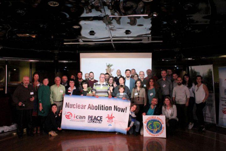 Grèce. Événement pour la signature du Traité sur l'interdiction des armes nucléaires