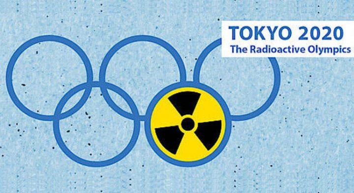 Τόκυο 2020 – Οι ραδιενεργοί Ολυμπιακοί αγώνες