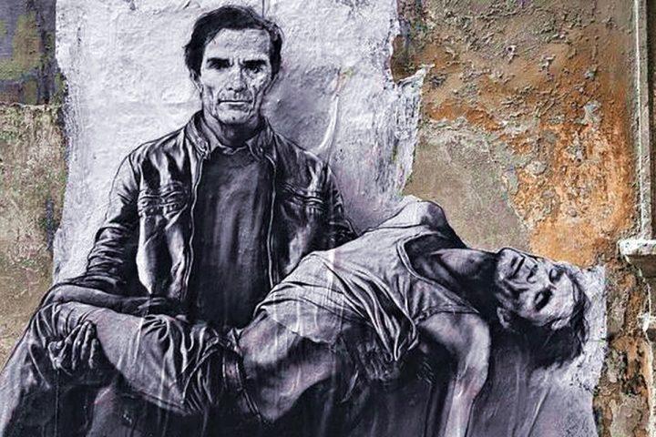 Io so i nomi dei responsabili della strage di Milano del 12 dicembre 1969