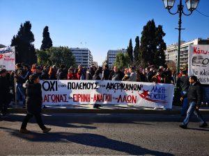 Πορεία στην Αθήνα: Κάτω τα χέρια από το Ιράν