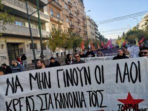 Φωτορεπορτάζ από τη σημερινή αντιπολεμική διαδήλωση στην Αθήνα