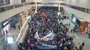 1. Februar in Tel Aviv: Juden und Araber für Frieden