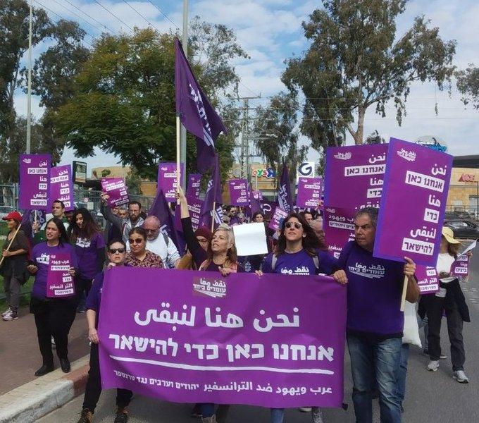 Ισραήλ: συνεχίζουν τις από κοινού διαμαρτυρίες Εβραίοι και Άραβες