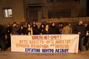 Lesbo – Chio: gli abitanti si mobilitano contro la polizia antisommossa (MAT)