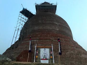 Nipponzan Myohoji: Peace Pagoda Inauguration in South India