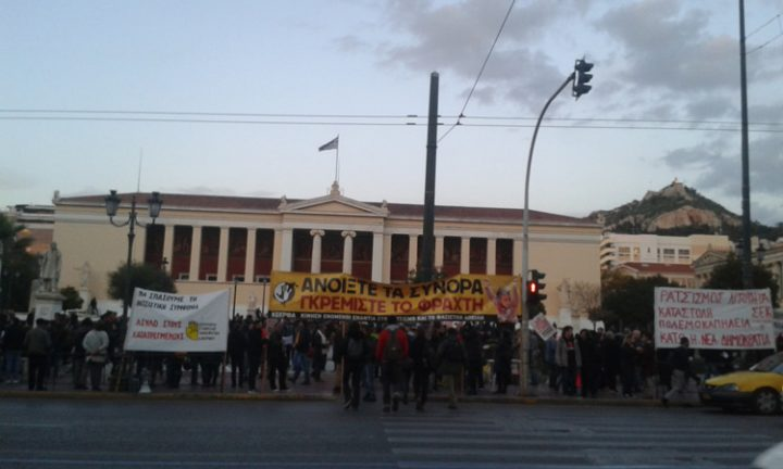 Refugee-solidarity-demonstration-areti-1