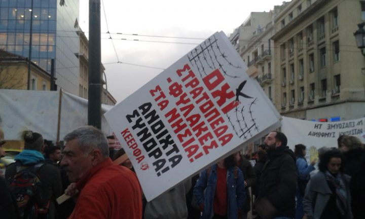 Refugee-solidarity-demonstration-areti-2